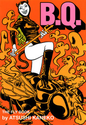 B.Q. THE FLY BOOK