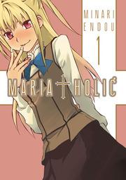 MARIA HOLIC 1