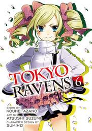 TOKYO RAVENS 6