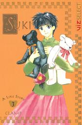 Suki, Volume 3