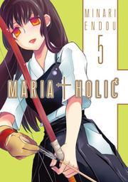 MARIA HOLIC 5