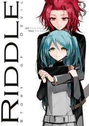 RIDDLE STORY OF DEVIL 3