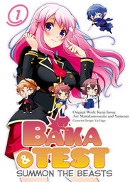 BAKA & TEST : SUMMON THE BEASTS(KADOKAWA MANGA)