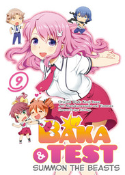 BAKA & TEST : SUMMON THE BEASTS 9