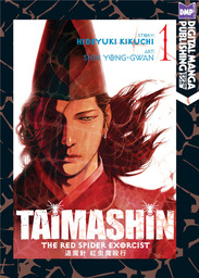 Taimashin: The Red Spider Exorcist