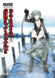 Ghost Talkers Daydream Volume 5