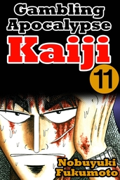 Gambling Apocalypes Kaiji 11