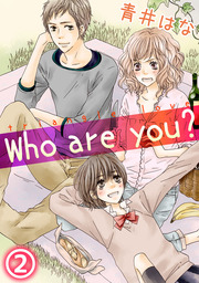 Who are you?2話