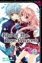 Kiss of the Rose Princess, Vol. 4