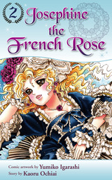 Josephine the French Rose 2