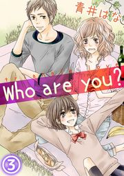 Who are you?3話