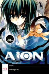 AiON, Vol. 1