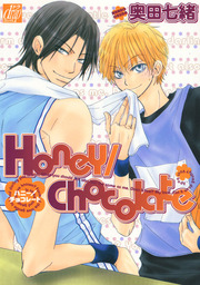 Honey/Chocolate