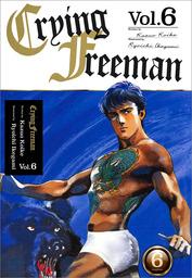 Crying Freeman Vol.6