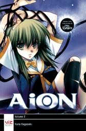 AiON, Vol. 2