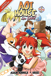 Aoi House in Love! Vol. 1