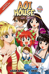 Aoi House in Love! Vol. 2