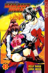 Samurai Girl Real Bout High School, Vol. 3