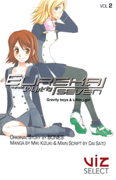 Eureka Seven: Gravity Boys & Lifting Girl, Volume 2
