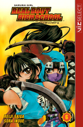Samurai Girl Real Bout High School, Volume 6