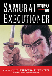 Samurai Executioner Volume 1: When the Demon Knife Weeps