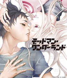 Deadman Wonderland, Volume 13: Bookshelf Skin [Bonus Item]
