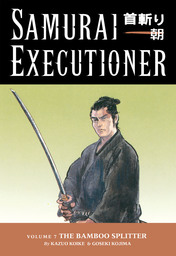 Samurai Executioner Volume 7: The Bamboo Splitter