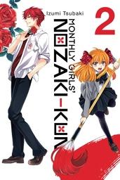 Monthly Girls' Nozaki-kun, Vol. 2