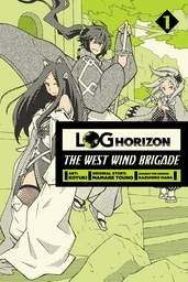 Log Horizon: The West Wind Brigade