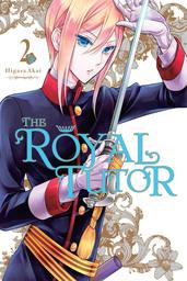 The Royal Tutor, Vol. 2