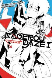 Kagerou Daze Light Novel
