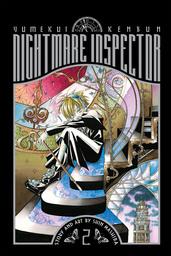 Nightmare Inspector: Yumekui Kenbun, Vol. 2