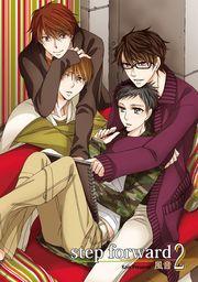 step forward 2~boyhood's end 1~【分冊版第01巻】