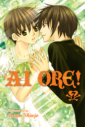 Ai Ore!, Vol. 7