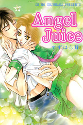 Angel Juice