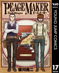 PEACE MAKER 17