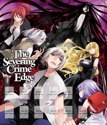 The Severing Crime Edge 1: Bookshelf Skin [Bonus Item]