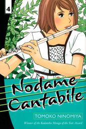 Nodame Cantabile 4
