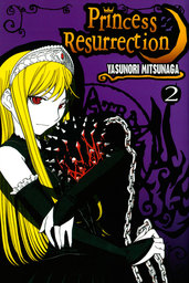 Princess Resurrection Volume 2