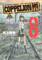 COPPELION 8