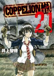 COPPELION 21