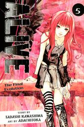 ALIVE Volume 5