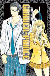 Gakuen Prince Volume 4