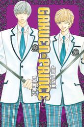 Gakuen Prince Volume 5