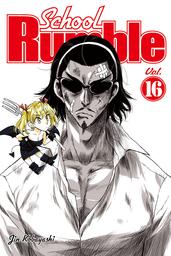 School Rumble Volume 16