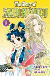 [Vol. 1-9, Series Bundle] The Story of Saiunkoku 30% OFF