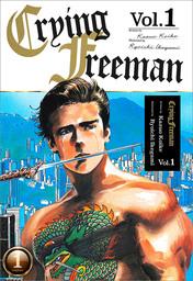 [Vol. 1-9, Bundle Set] Crying Freeman 30% OFF