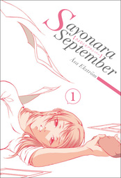 [Vol. 1-3, Bundle Set] Sayonara September 30% OFF