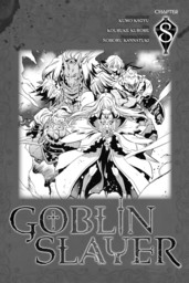 Goblin Slayer, Chapter 8 (manga)