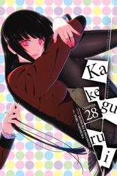 Kakegurui - Compulsive Gambler - Serial